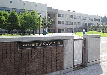 新潟県三条テクノスクール様管理棟・体育館棟